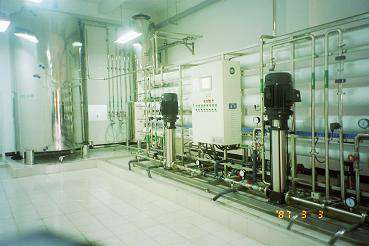 PURIFIED WATER (PW) GENERATION SYSTEM